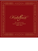 Kalafina 5th Anniversary LIVE SELECTION 2009-2012 【通常盤】【CD】 2枚組