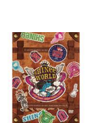 "SHINee THE FIRST JAPAN ARENA TOUR ""SHINee WORLD 2012"" 【初回生産限定 SPECIAL  BOX】"