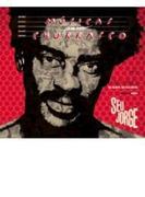 Musicas Para Churrasco Ao Vivo Vol.1【CD】 2枚組