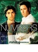 ナンバーズ 天才数学者の事件ファイル シーズン1 <トク選BOX>【DVD】 4枚組