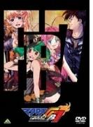 マクロスFB7 オレノウタヲキケ!【DVD】