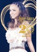 namie amuro 5 Major Domes Tour 2012 ~20th Anniversary Best~ 【DVD+2CD 豪華盤】