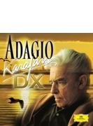 アダージョ・カラヤンDX(2SHM-CD)