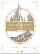 東京ディズニーリゾート ザ・ベスト コンプリートBOX 〈ノーカット版〉【DVD】 4枚組