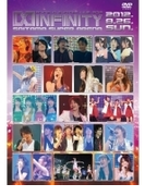Animelo Summer Live 2012 -INFINITY∞- 8.26【DVD】 3枚組