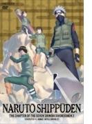 NARUTO-ナルト- 疾風伝 忍刀七人衆の章 2【DVD】