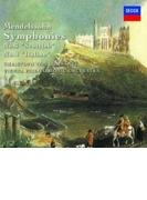 交響曲第3番『スコットランド』、第4番『イタリア』、フィンガルの洞窟 ドホナーニ&ウィーン・フィル【CD】