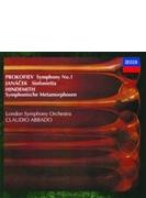 ヤナーチェク:シンフォニエッタ、プロコフィエフ:古典交響曲、ヒンデミット:交響的変容 アバド&ロンドン響