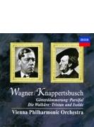 ワーグナー名演集 クナッパーツブッシュ&ウィーン・フィル、フラグスタート、ニルソン、ロンドン