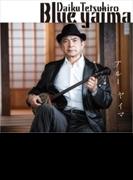 Blue Yaima Produced By 久保田麻琴【CD】