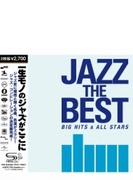 Jazz The Best ~big Hits All Stars~