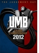 ULTIMATE MC BATTLE GRAND CHAMPION SHIP 2012 -THE JUDGEMENTDAY-【DVD】