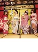 かくれなき~butterfly effect~【CD】