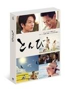 とんび Blu-ray Box【ブルーレイ】 7枚組