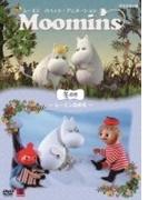 ムーミン パペット・アニメーション 冬の巻 ~ムーミン谷の冬~【DVD】