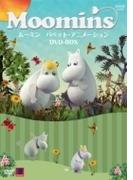 ムーミン パペット・アニメーション DVD-BOX【DVD】 5枚組