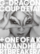 COUP D'ETAT [+ ONE OF A KIND & HEARTBREAKER] (CD+DVD)