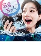 連続テレビ小説 あまちゃん オリジナル・サウンドトラック【CD】