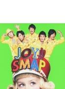 Joy!! (+DVD)【初回限定盤 : ライムグリーン盤】