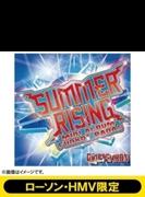 Summer Rising - Mini Album Funkot Panas