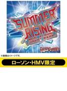 Summer Rising - Mini Album Funkot Panas【CD】