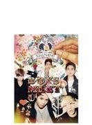 Boys Meet U 【初回生産限定盤】(CD+DVD+フォトブックレット)