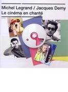 Michel Legrand=ジャック ドゥミ作品集 (Ltd)【CD】
