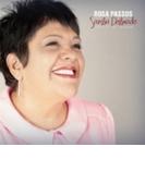 Samba Dobrado: Cancoes De Djavan【CD】