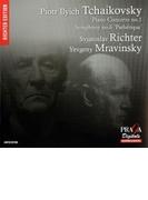 交響曲第6番『悲愴』(1956)、ピアノ協奏曲第1番 リヒテル、ムラヴィンスキー&レニングラード・フィル【SACD】