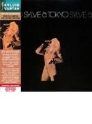 Sylvie A Tokyo【CD】