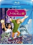 ノートルダムの鐘 ブルーレイ+DVDセット【ブルーレイ】