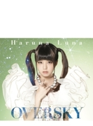 OVERSKY 【初回限定盤 (CD+BD+PHOTO BOOK)】