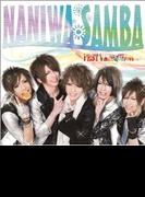 NANIWA SAMBA (+DVD)【初回限定盤】【CDマキシ】 2枚組