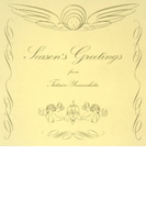 SEASON'S GREETINGS (20th ANNIVERSARY EDITION)【CD】