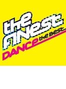 Finest The Best Of Best R & B / Dance / Hip Hop【CD】