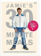 ジェイミー・オリヴァーの30MM セレクション1【DVD】
