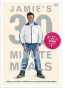 ジェイミー オリヴァーの30mm セレクション2【DVD】
