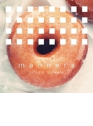 manners【CD】
