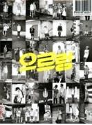 Vol.1: XOXO リパッケージ [KISS ver.](韓国語)【CD】