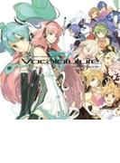 EXIT TUNES PRESENTS Vocalofuture(ボカロフューチャー)feat. 初音ミク【CD】