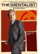 THE MENTALIST/メンタリスト<フォース・シーズン> コンプリート・ボックス【DVD】 12枚組