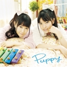 Puppy 【Special Edition】 (CD+Blu-ray)【CD】 2枚組