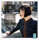 平均律クラヴィーア曲集全曲 シュ・シャオメイ(4CD)【CD】 4枚組