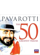 ルチアーノ・パヴァロッティ~ザ・グレイテスト・ヒッツ50(2SHM-CD)