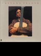 Caetano Veloso (Rmt)【CD】