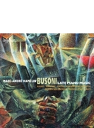 後期ピアノ作品集 アムラン(3CD)
