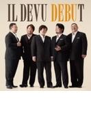 『デヴュー』 イル・デーヴ【CD】