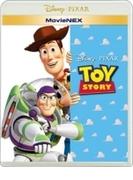 トイ・ストーリー MovieNEX[ブルーレイ+DVD]【ブルーレイ】