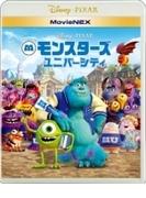 モンスターズ・ユニバーシティ MovieNEX[ブルーレイ+DVD]【ブルーレイ】 2枚組