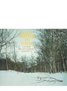 ハンス・ホッター・メモリアル・アルバム~シューベルト:冬の旅&ドイツ・リートの夕べ1969(2SACD)